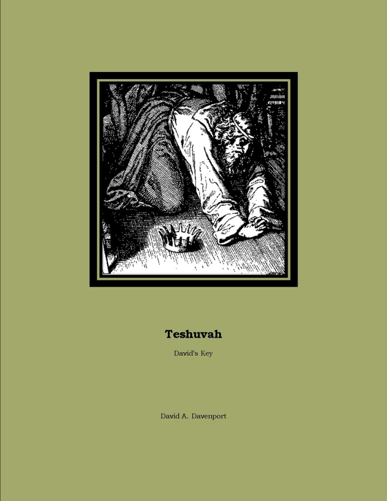 Teshuvah Cover - MS Publisher